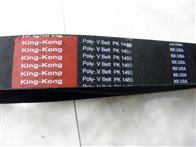 698PK上海进口多楔带,多楔带,多槽带