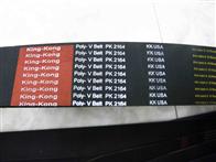 735PK多楔带,进口多楔带,聚氨酯多楔带