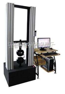 2吨材料试验机