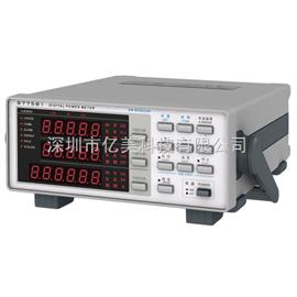 8775B1青岛青智(QINGZHI) 8775B1 电参数测试仪
