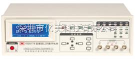 YD2817A供应常州扬子YD2817A精密LCR数字电桥(50Hz-100kHz)