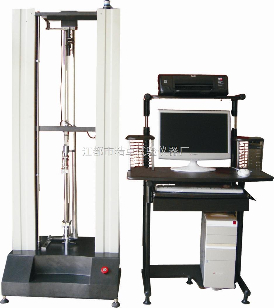 再生胶拉力试验机