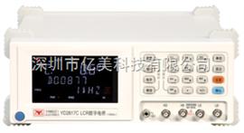 YD2817C供应常州扬子YD2817C精密LCR数字电桥(50Hz-100kHz)