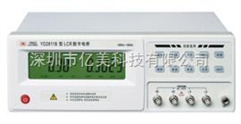 YD2811B全新常州扬子YD2811B型LCR数字电桥(100Hz-10k Hz)