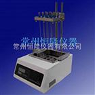 UGC-12W水浴氮吹儀