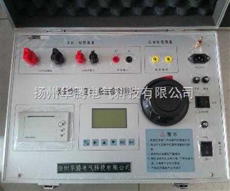 ct特性测试仪器,仪器可以完成的试验包括: ct伏安特性试验,pt伏安特性