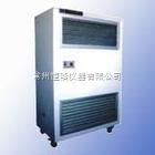 ZJ-600/ZJ-800空氣自凈器(吸頂式)