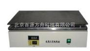 不锈钢控温电热板DB-2