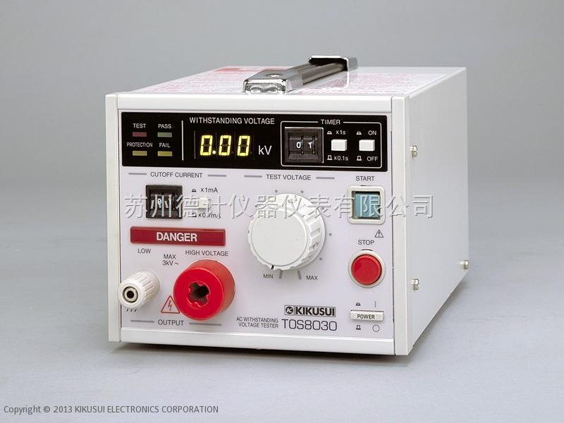 菊水耐压测试仪TOS8030