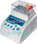 MiniBoxMiniBox迷你型干式恒温器(恒温金属浴)价格