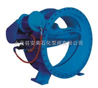 BFD701液力自動控制閥