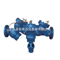 HS41X-A帶過濾防污隔斷閥(管道倒流防止器)
