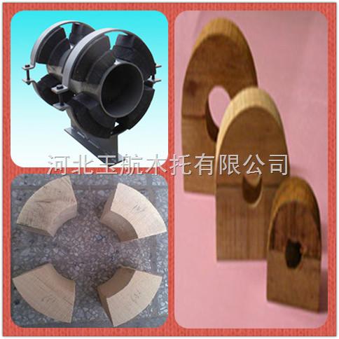 蒸汽管道管托生产*