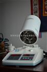 SFY-100EVA色母水分测量仪