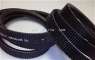 DT10-1420双面齿同步带,进口橡胶同步带