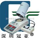 SFY-100PP色母水分测量仪