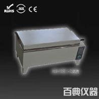 HH·W21·420-S电热恒温水温箱生产厂家