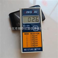 MCG-100W精泰牌木材水分仪 木材水分检测仪