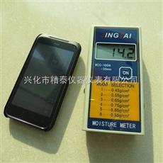 MCG-100W便携式水分测定仪工作原理,水分检测仪