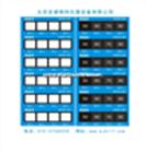 HR-50-80变色测温贴片