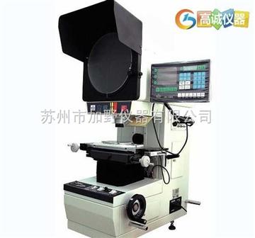 CPJ-3015Z万濠投影仪