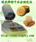 SFY-6饼干含水率为多少?冠亚牌饼干水分仪告诉您