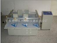 HJ-3005汽車摸擬運輸振動臺/汽車摸擬運輸試驗機