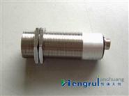 超声波测距传感器|超声波距离变送器价格(3米)