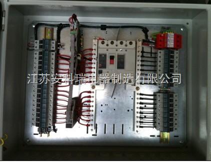 APV系列智能光伏匯流箱