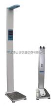 DHM-301型超声波身高体秤 可折叠 带打印功能体检秤