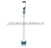 HGM-6型光电体检机,光电自动身高体重秤