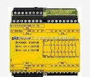 皮尔兹PILZ继电器厂家直售现货特价供应
