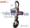 10Tfun88官网注册吊秤网上价格