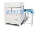 SG2-1.5-10SG2-1.5-10坩埚式电阻炉价格