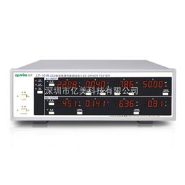 LT-101A杭州远方(EVERFINE) LT-101A LED驱动电源性能测试仪