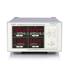 PF9821杭州远方(EVERFINE) PF9821 电子镇流器输出特性分析仪