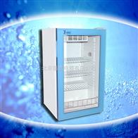 胶水冷藏冰箱