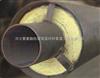 钢套钢高温蒸汽保温管道