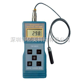 CM-8823廣州蘭泰(LANDTEK) CM-8823 非鐵基塗層測厚儀