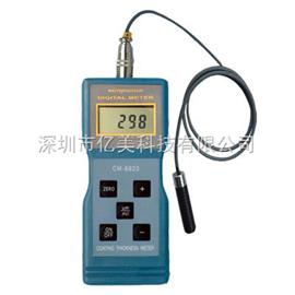 CM-8822廣州蘭泰(LANDTEK) CM-8822 鐵基/非鐵基塗層測厚儀