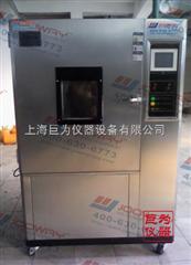 JW-T-120A上海恒温恒湿试验箱Z低价,北京恒温恒湿试验机Z便宜。