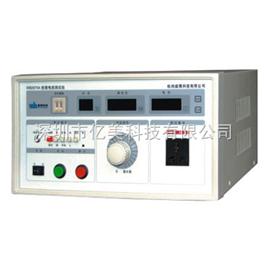 WB2675B杭州威博(WEIBO) WB2675B 泄漏電流測試儀