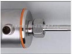 易福门IFM传感器总代理厂家直售现货特卖