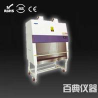 BHC-1600IIA2生物安全柜生产厂家