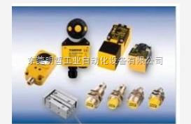 TURCK图尔克传感器东莞代理现货优惠大促销