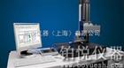 表面测量仪器与系统MarSurf XR 20