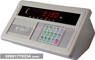 电子汽车衡的各种配件,汽车衡仪表,地磅显示器,地磅表头
