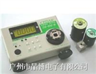DI-9M-0.8日本CEDAR扭力测试仪DI-9M-0.8