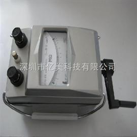ZC11D-5杭州征达ZC11D-5绝缘电阻表/摇表