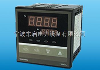 xmtg-8000智能温控仪xmtg-8000